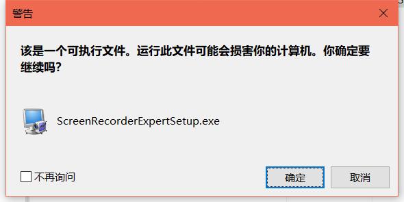 4dots Screen Recorder Expert