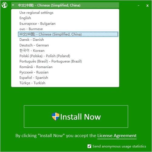 dopdf虚拟打印机下载 v10.2.114最新免费版