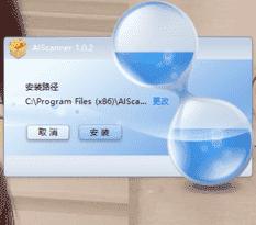 AIScanner免费版下载