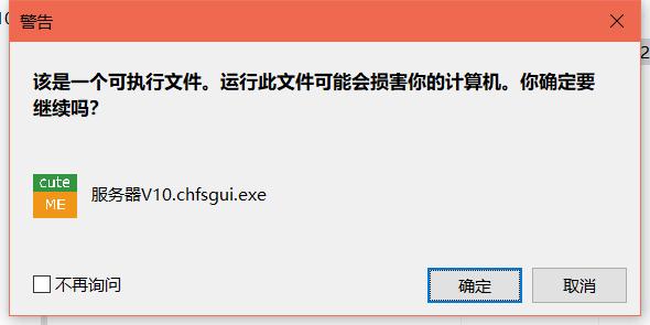 文件共享服务器软件