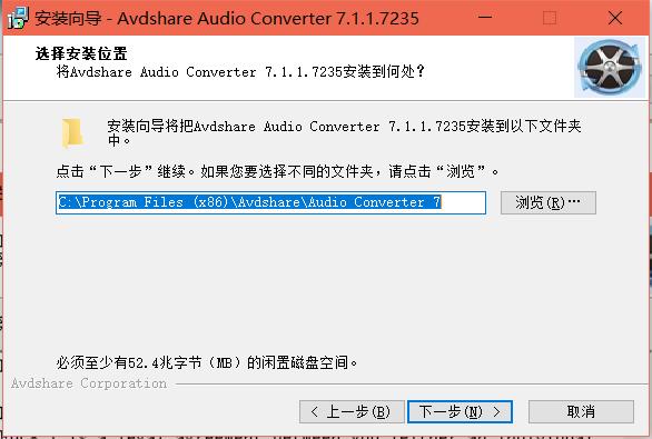 Avdshare Audio Converter 7绿色版