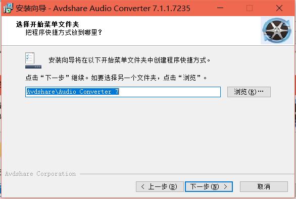 Avdshare Audio Converter 7