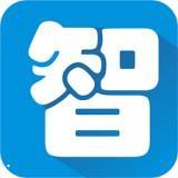 药智数据app下载 v2.0.1.3