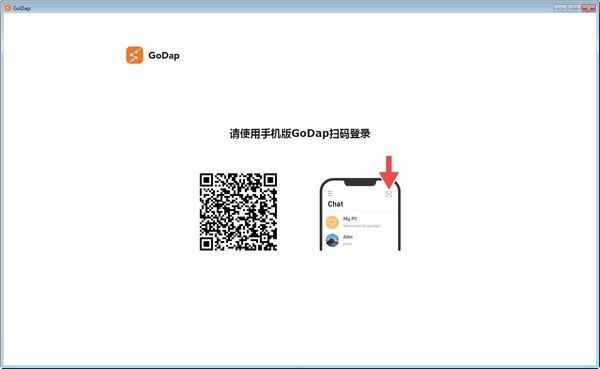GoDap中文版下载