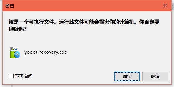 Yodot Recovery Software免费版下载