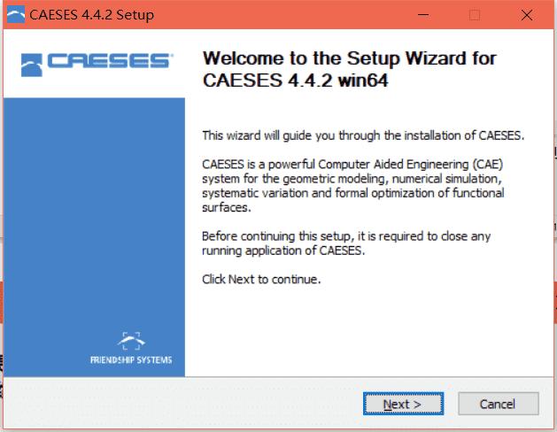 CAESES免费版下载