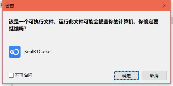 中邮证券免费版下载