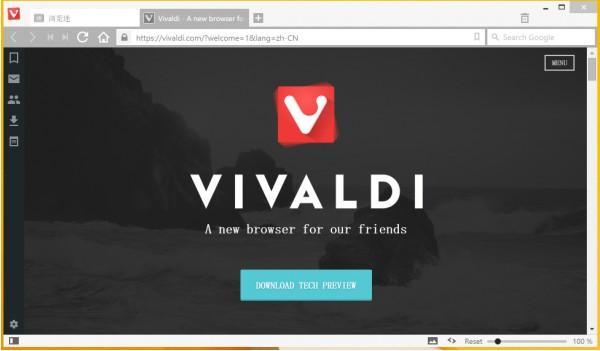 vivaldi浏览器下载 v2.5.1525.48中文免费版