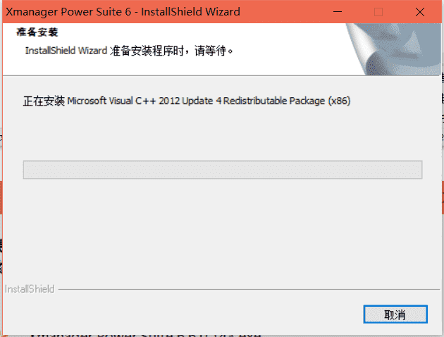 Xmanager Power Suite 6