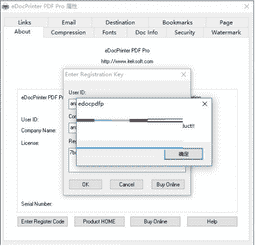 PDF虚拟打印工具