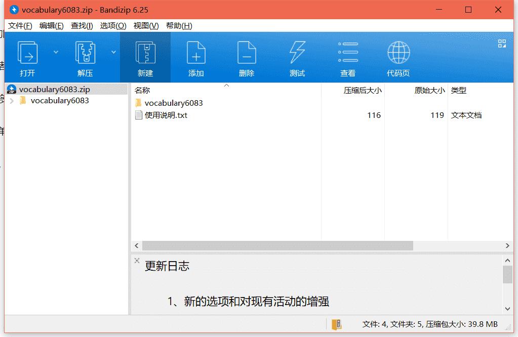 Vocabulary Worksheet Factory词汇表生成软件下载 v6.0.8.3最新免费版