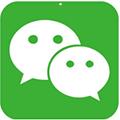 WeChat防撤回补丁