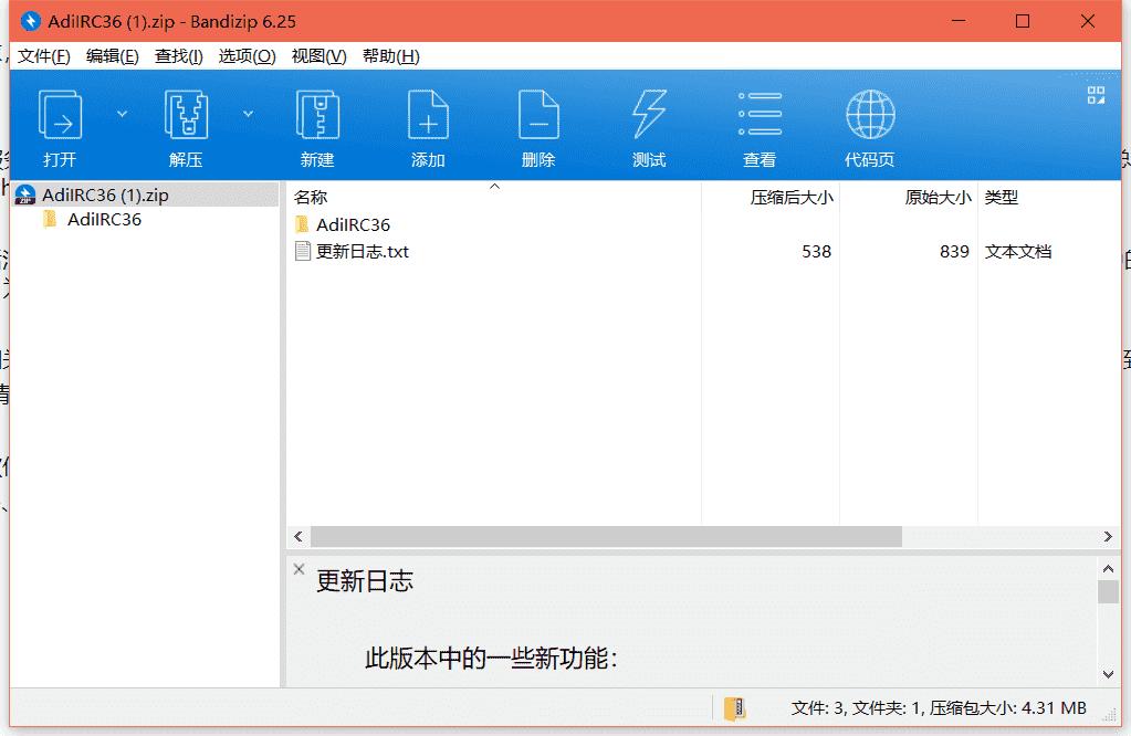 Charles抓包神器下载 v4.2.7最新免费版