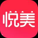 悦美app下载 v6.7.3
