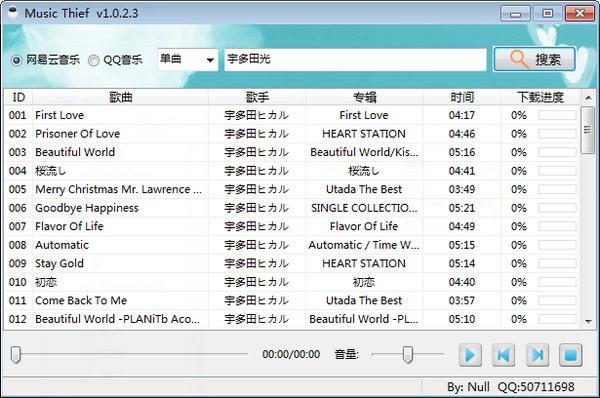 Music Thief音乐试听下载工具下载 v1.0.2.3绿色中文版