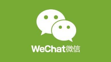 WeChat 2.6下载