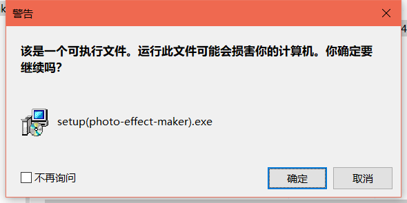 Boxoft Photo Effect Maker免费版下载