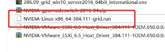 如何在Linux下制作一键安装包