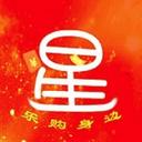 星盟购物app下载 v1.1.9