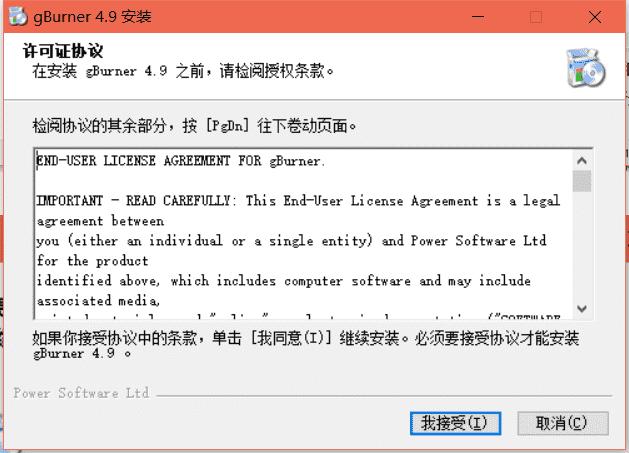 gBurner免费版下载