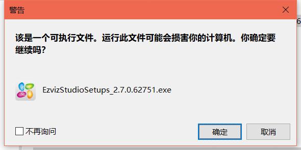 桌面应用软件