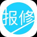 报修管家app下载 v2.1.15