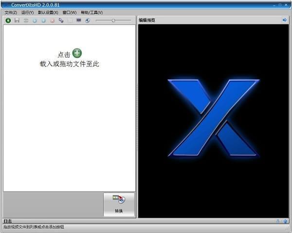VSO ConvertXtoHD免费版下载