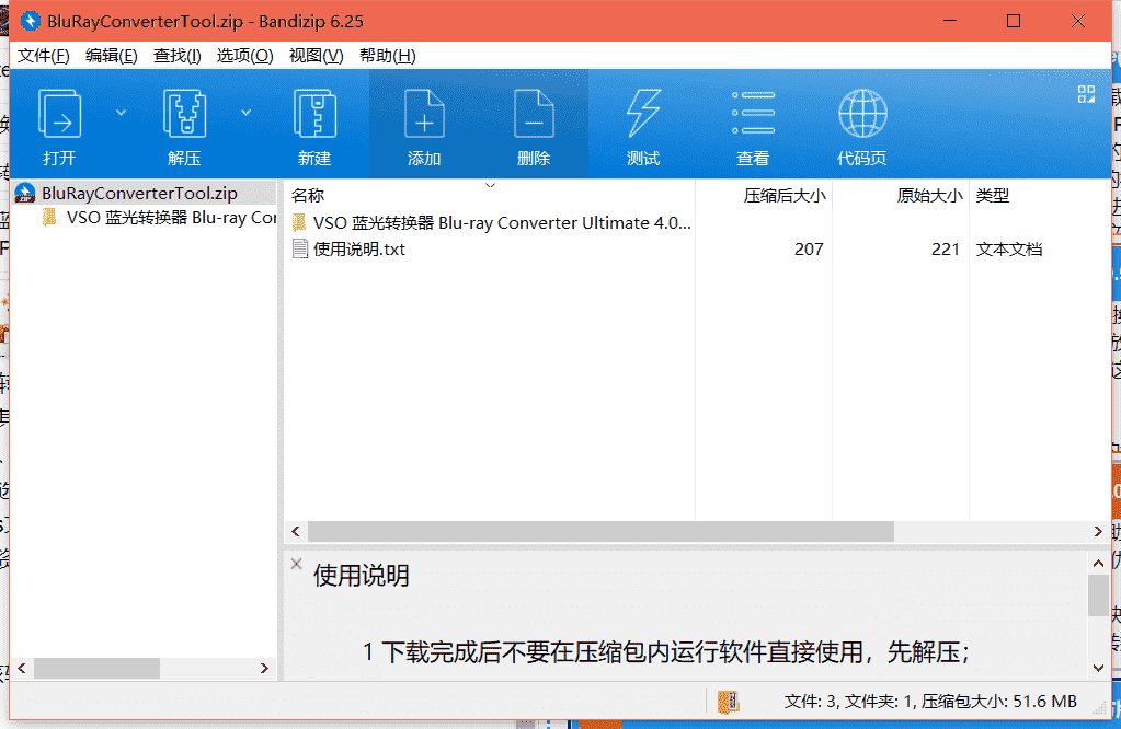 VSO Blu-ray Converter蓝光转换器下载 v4.0.0.91中文免费版