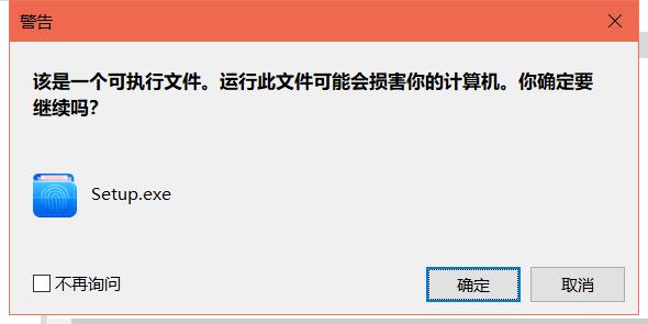 Virtual Vault 360中文版下载