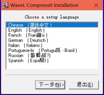 Compress It免费版下载