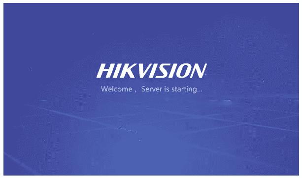海康威视1100K键盘4.0版本使用教程