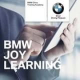 BMW悦学苑安卓版