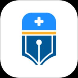 创序医考宝软件下载安卓最新版