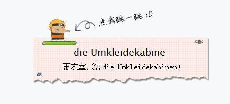 DesktopDe