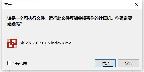 汇智赢家中文版下载