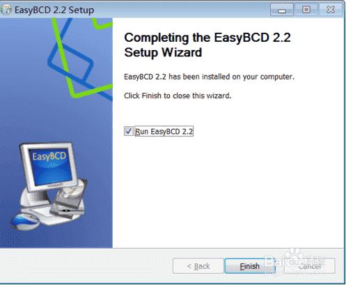 Windows启动菜单修复工具