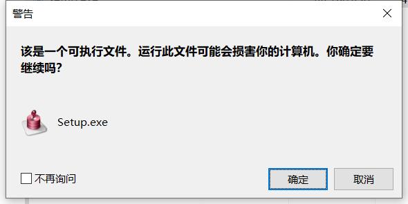 word精灵