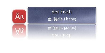 DesktopDe桌面德语单词软件下载 v4.45官方版