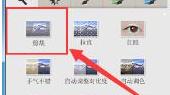 如何用Picasa裁剪图片
