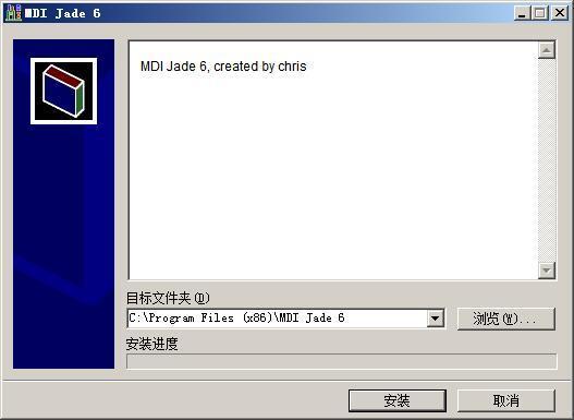 XRD分析软件mdi jade v6.5