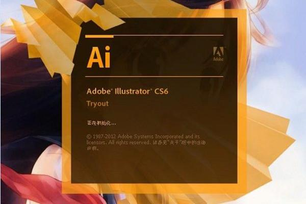 Illustrator CS5中文版
