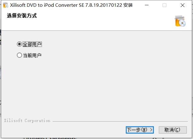 Xilisoft DVD to iPod Converter SE最新版下载