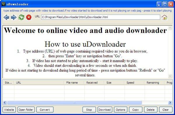 uDownloader免费版下载