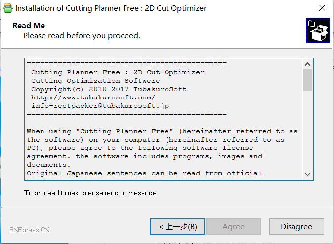 Cutting Planner Free