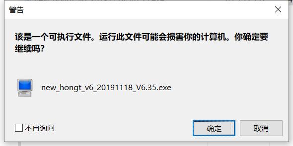 红塔证券通达信交易下载 v6.32