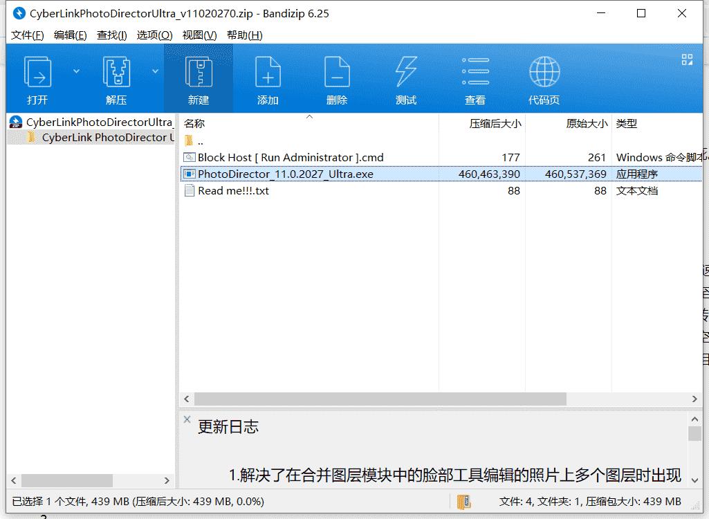 CyberLink 动画制作下载 v11.0.2027.0最新免费版