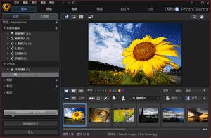 CyberLink PhotoDirector最新版下载