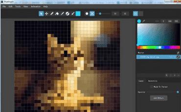 Pixelmash像素图像生成器下载 v1.1绿色破解版