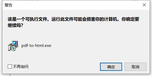 Boxoft PDF to Html