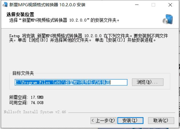 mpg视频格式
